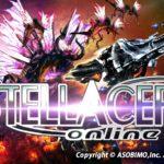 Stellacept Online