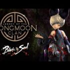 Blade & Soul: Legacy of the Hongmoon Clan Costume Bundle Key Giveaway