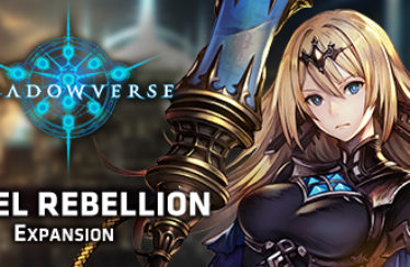 Shadowverse Exclusive Alienware Packs Key Giveaway