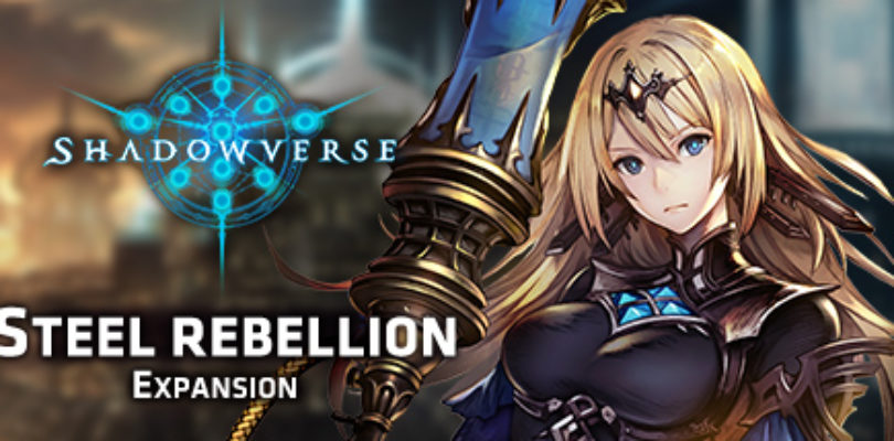 Shadowverse Exclusive Alienware Packs Key Giveaway [ENDED]