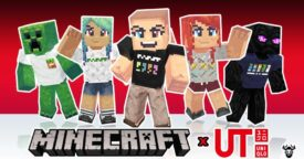 Free Minecraft x Uniqlo Skin Pack [ENDED]
